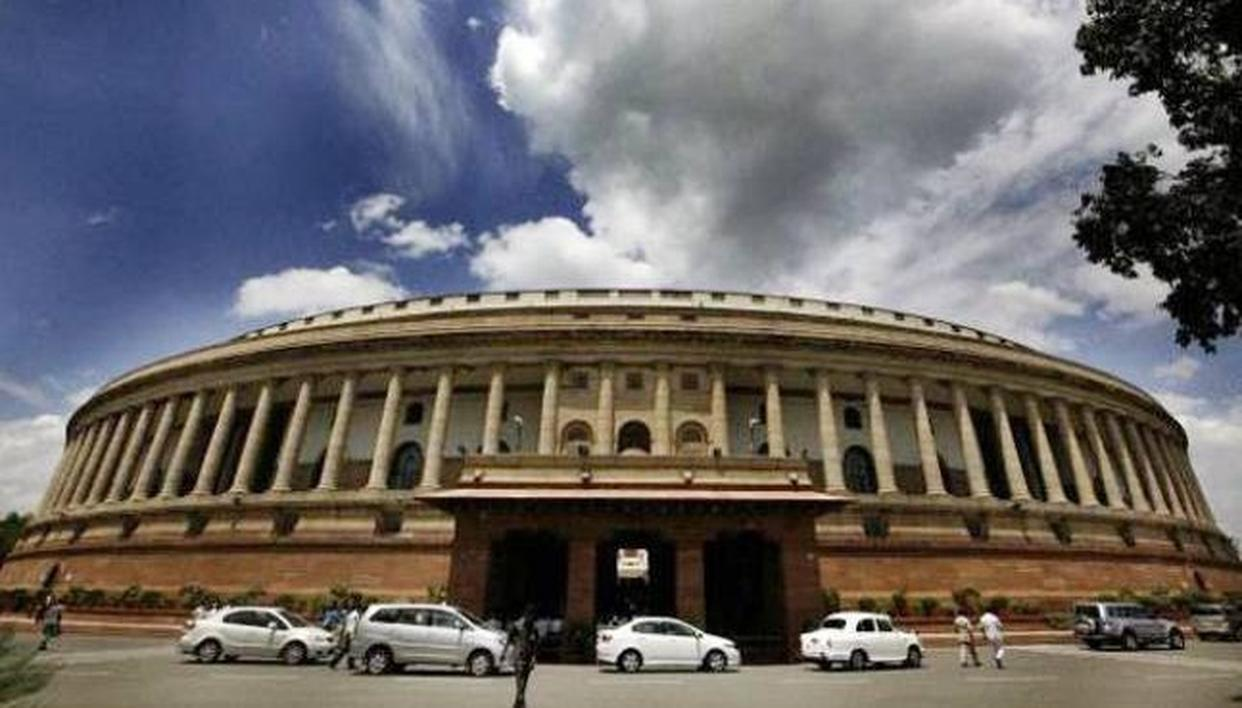 PARLIAMENT PASSES BILL GRANTING 10% QUOTA TO ECONOMICALLY-WEAKER SECTIONS OF GENERAL CATEGORY