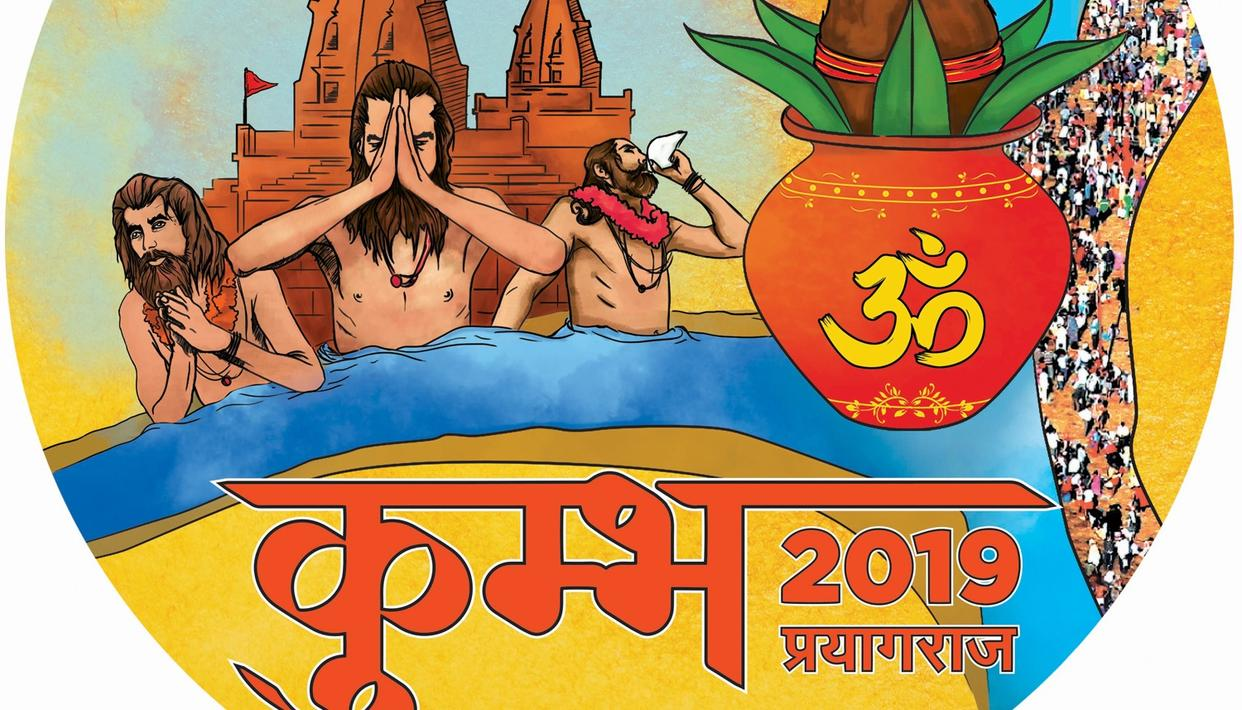 KUMBH MELA: POLICE TO TIGHTEN VIGIL IN AND AROUND RIVER GANGA