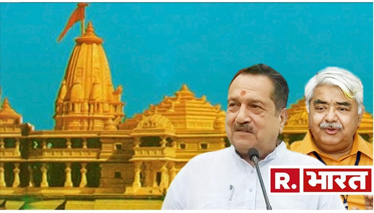 राम मंदिर पर सुनवाई टलने पर RSS नाराज, 'ये देश के लिए बहुत दुर्भाग्यपूर्ण है'