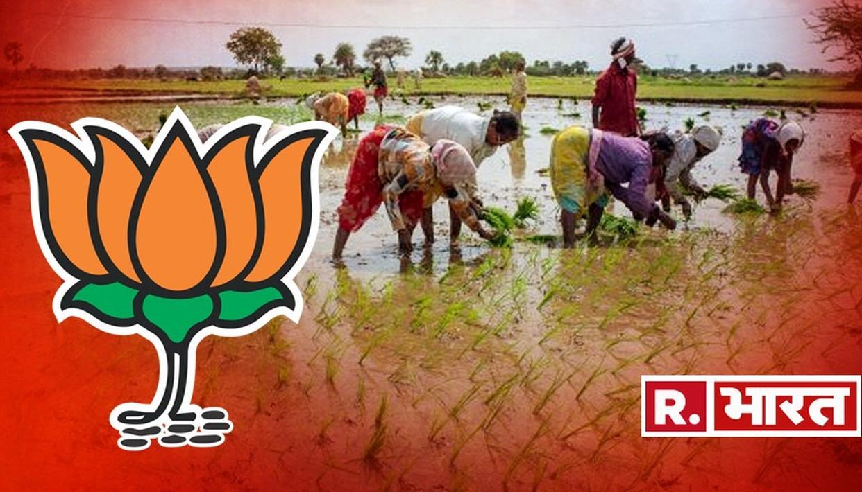 सरकार के कृषि और किसान समर्पित कार्यो पर BJP की राष्ट्रीय परिषद में कृषि प्रस्ताव पारित