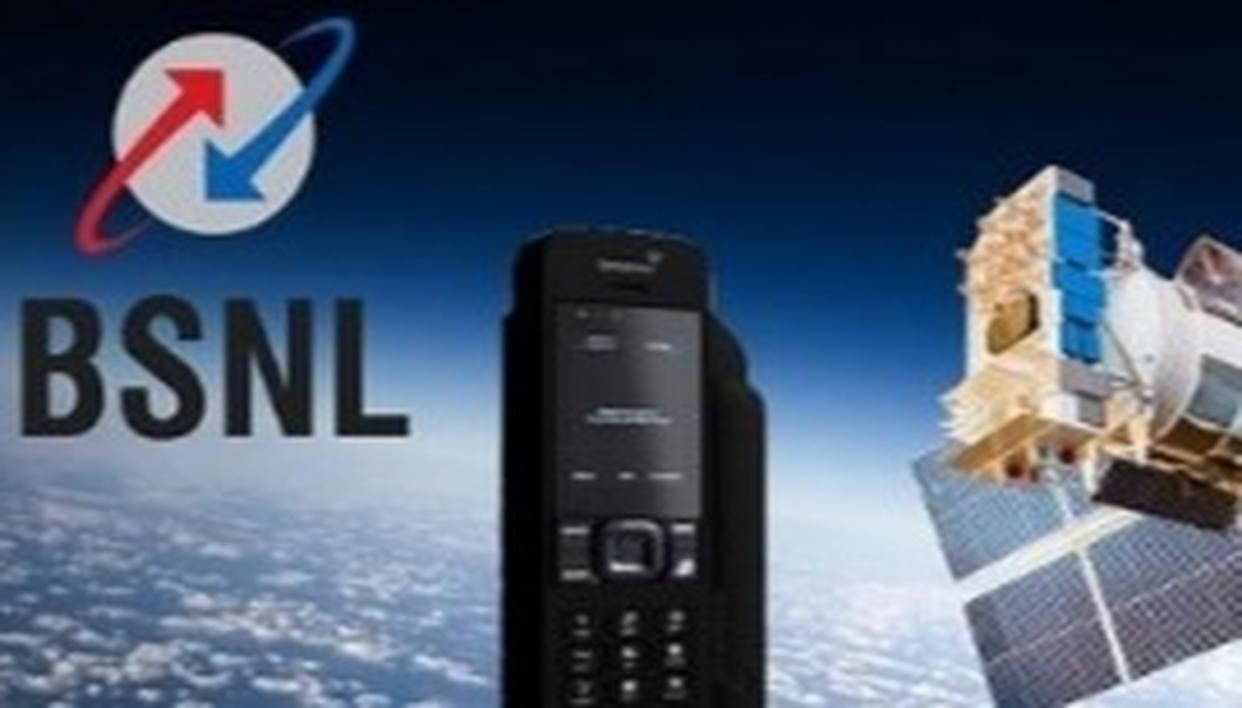BSNL Rs 1312 Prepaid Recharge Scheme With 365-Day, Unlimited Calling Benefits Now Said To Be Live In Select CirclesBSNL Rs 1312 Recharge Scheme With 365-Day, Unlimited Calling Benefits Now Said To Be Live In Select Circles