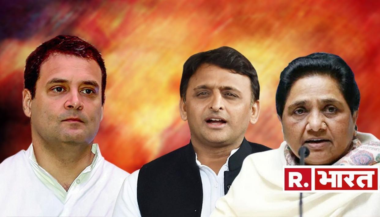 MASSIVE: मायावती-अखिलेश ने राहुल गांधी को नकारा, कांग्रेस को बताया भ्रष्टाचारी