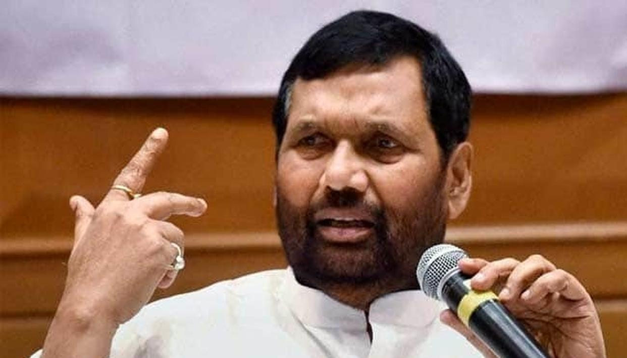 PASWAN'S DAUGHTER SLAMS HIM FOR 'ANGOOTHA CHHAP' JIBE