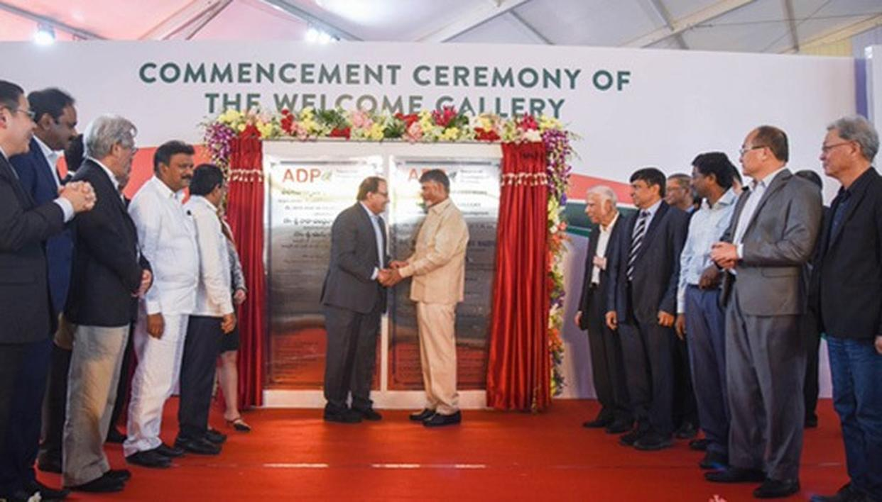 SINGAPORE, AMARAVATI COMMENCE DEVELOPMENT OF WELCOME GALLERY