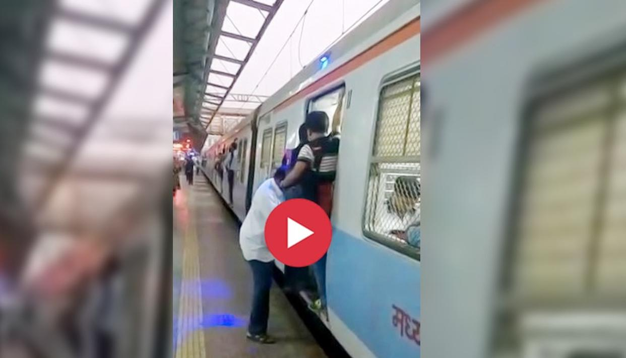 WATCH: BLUE LIGHT INDICATOR TO BE INSTALLED ON MUMBAI LOCALS TO WARN PASSENGERS OF MOVING TRAINS
