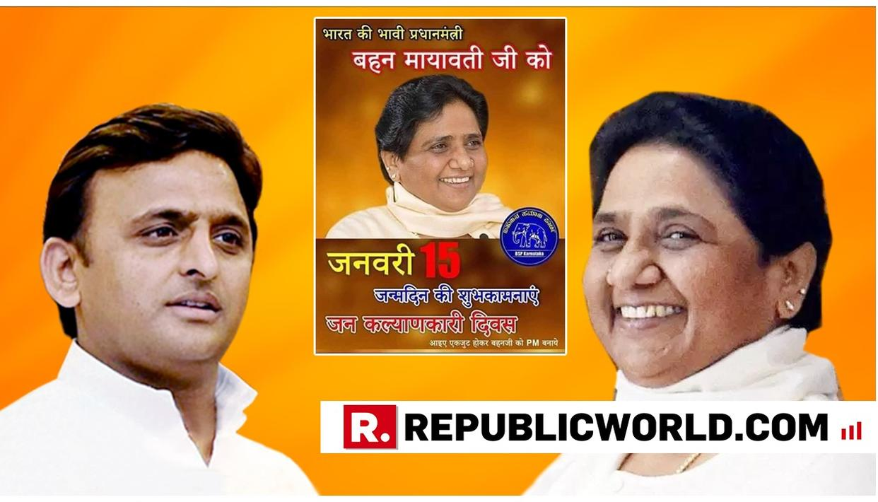 "HERE'S WHAT THE SAMAJWADI PARTY SAID AFTER ITS ALLY BSP DECLARED MAYAWATI AS ""INDIA'S TO-BE PRIME MINISTER"""