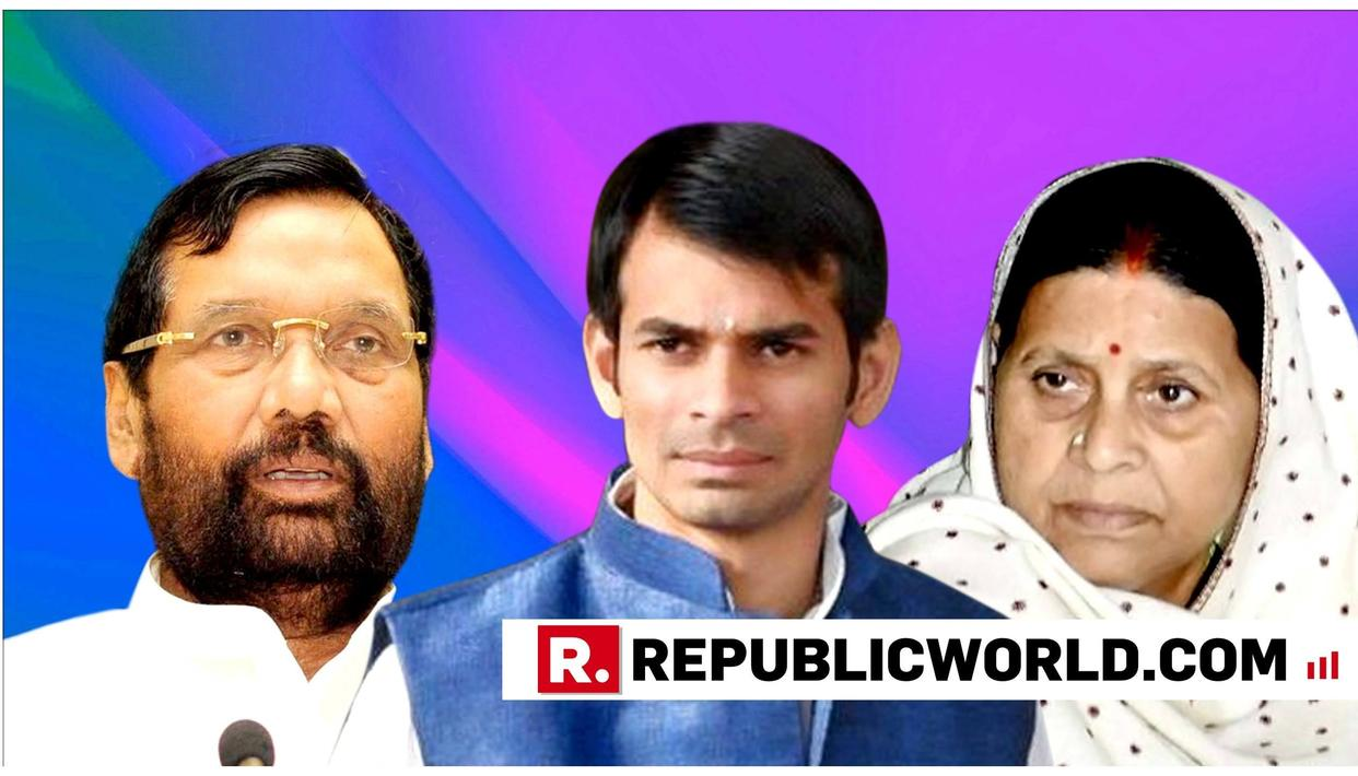 RJD LEADER TEJ PRATAP YADAV HITS BACK AT RAM VILAS PASWAN OVER 'ANGOOTHA CHHAP' REMARKS AGAINST RABRI DEVI
