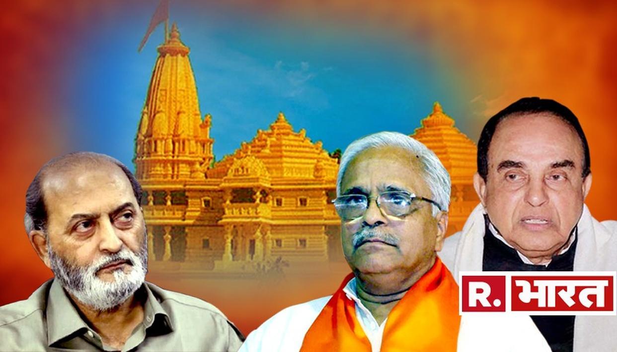 भैयाजी जोशी के बयान पर गरमाई सियासत, BJP का दावा- 'विशाल राम मंदिर का होगा निर्माण'