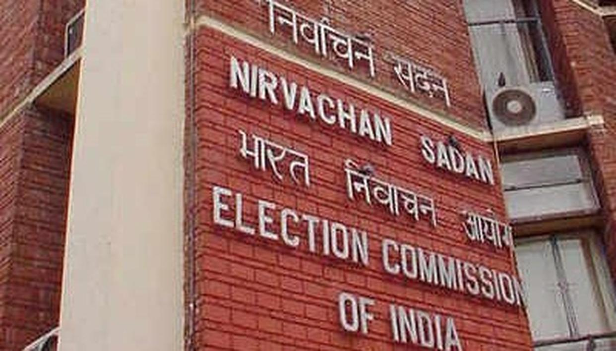 ELECTION COMMISSION MAY ANNOUNCE LOK SABHA POLL SCHEDULE IN MARCH IN FIRST WEEK: SOURCES