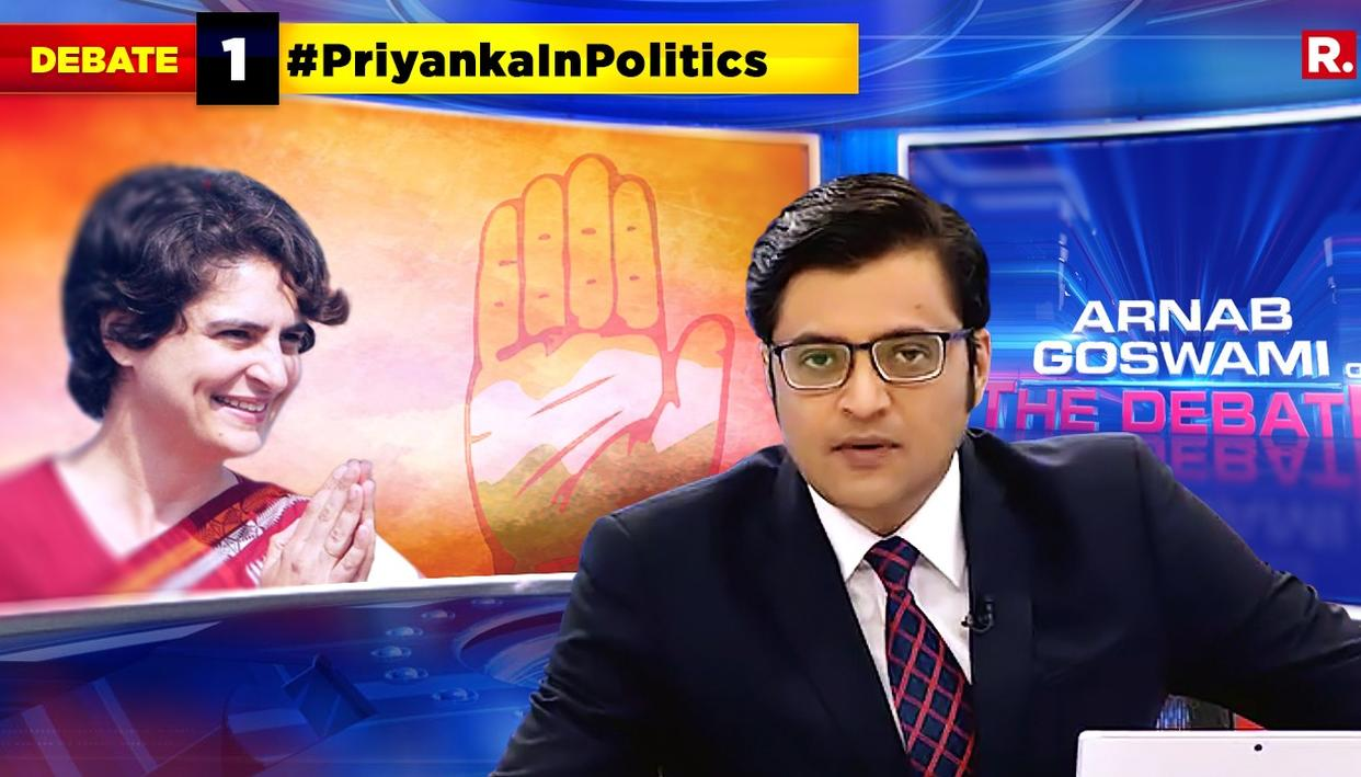 VIRAL CLIP | ARNAB GOSWAMI'S 5 INPUTS ON PRIYANKA GANDHI-VADRA'S POLITICAL ENTRY. WATCH HERE