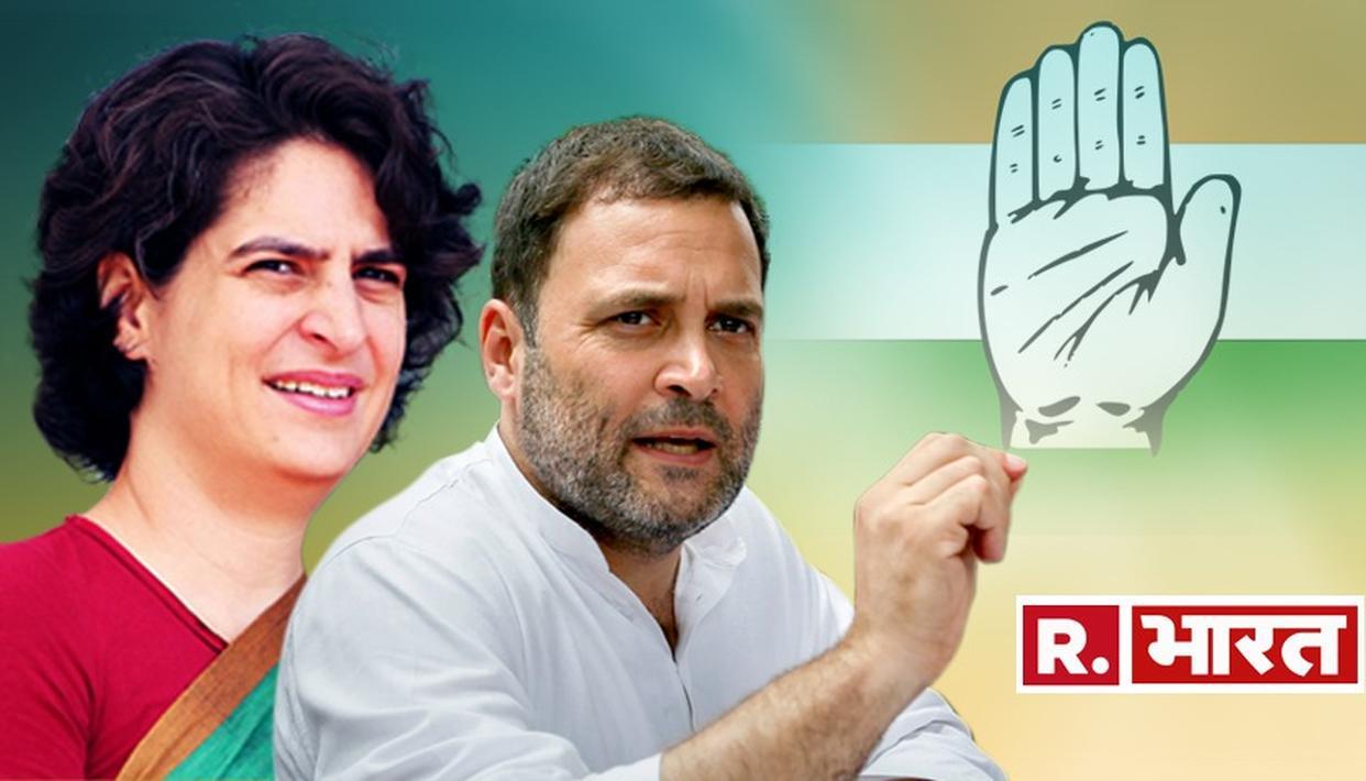बहन के फैसले पर बोले राहुल, ''प्रियंका का राजनीति में आना अचानक से नहीं हुआ''