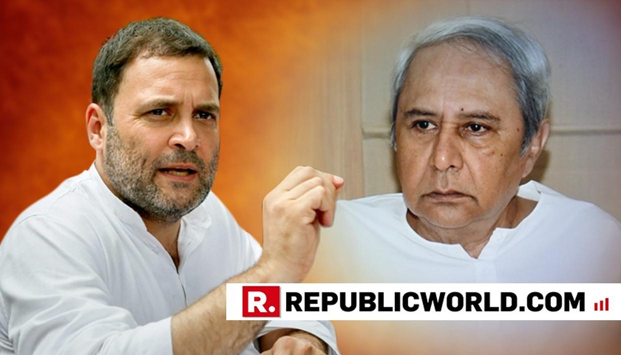 SILENT ON PONZI SCAM ALLEGATIONS AGAINST ODISHA CONGRESS CHIEF, RAHUL GANDHI ACCUSES CM NAVEEN PATNAIK OF CHIT-FUND SCAM