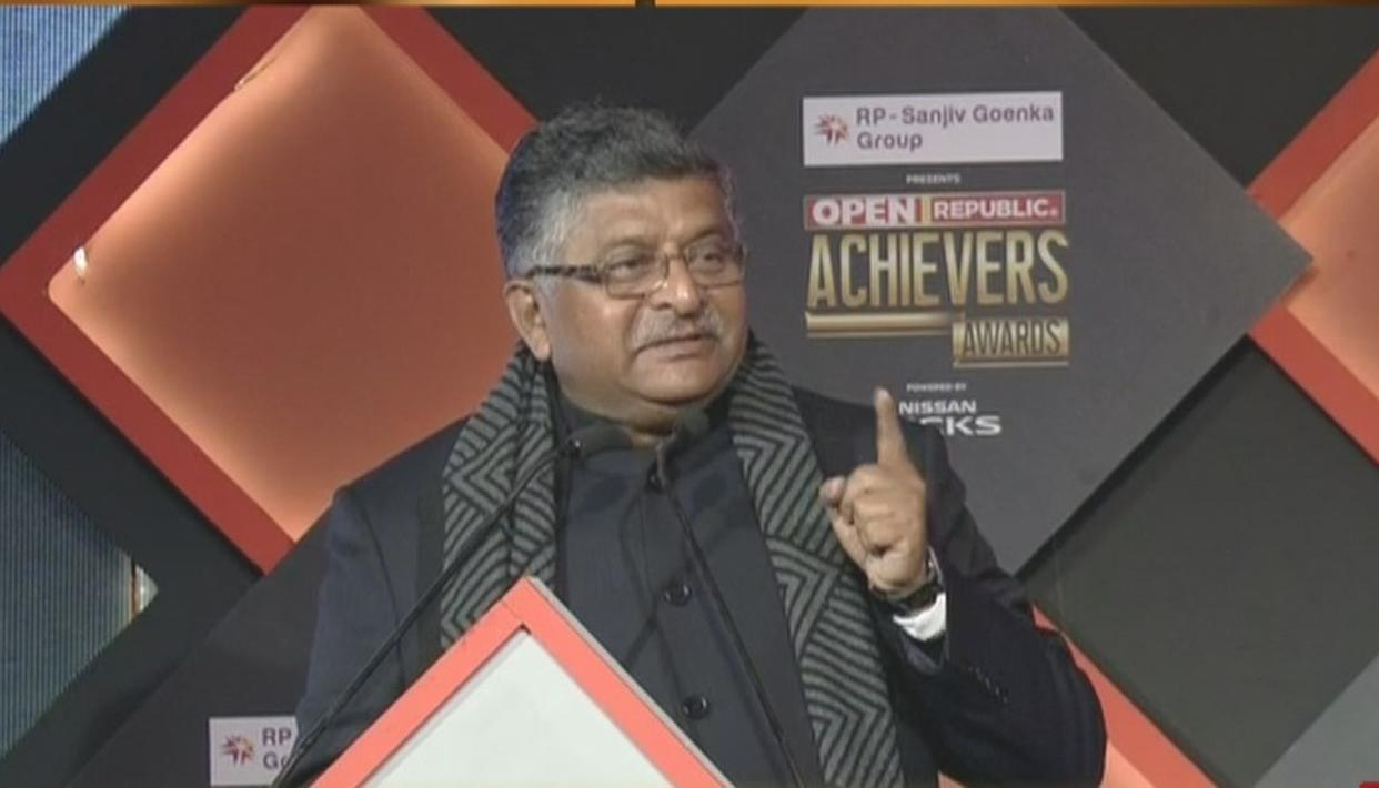 WATCH: UNION MINISTER RAVI SHANKAR PRASAD SPEAKS ABOUT INDIA'S DIGITAL PROFILE AND PUTS FORTH HIS VISION IN HIS ADDRESS AT ACHIEVER'S AWARDS