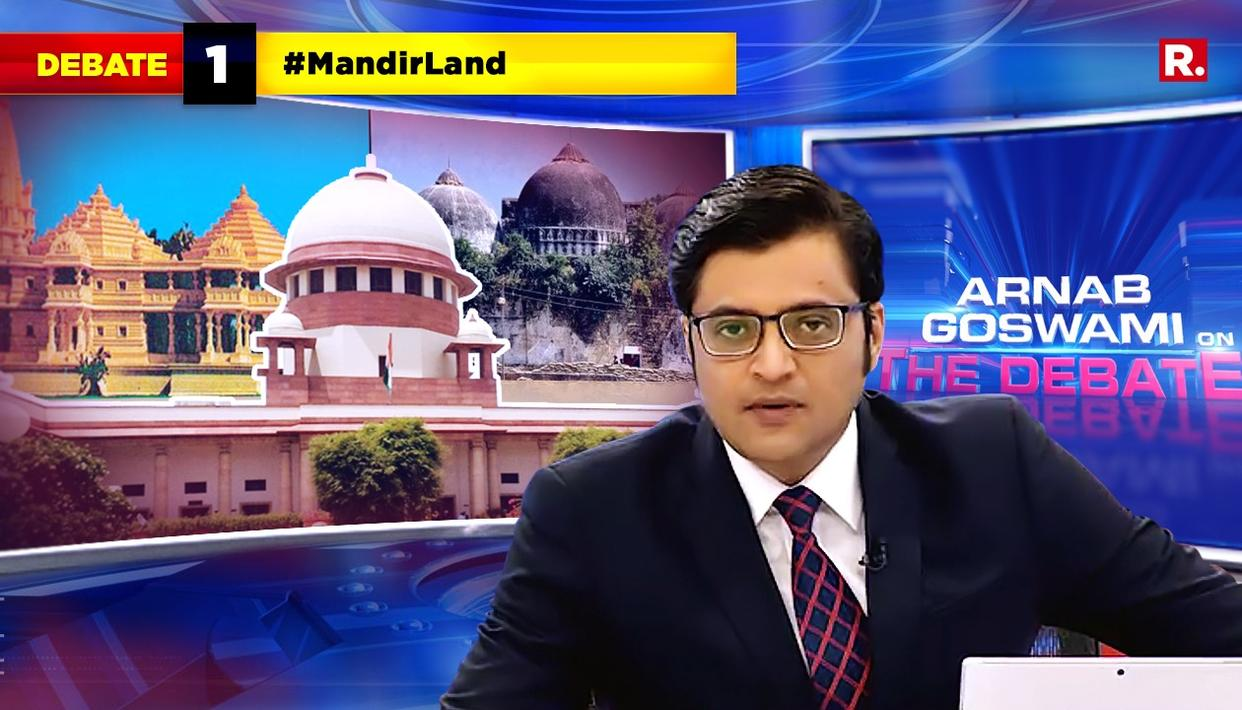 WATCH: HERE'S ARNAB'S TAKE ON CENTRE MOVING SC SEEKING NOD TO RETURN EXCESS LAND AROUND DISPUTED AYODHYA SITE