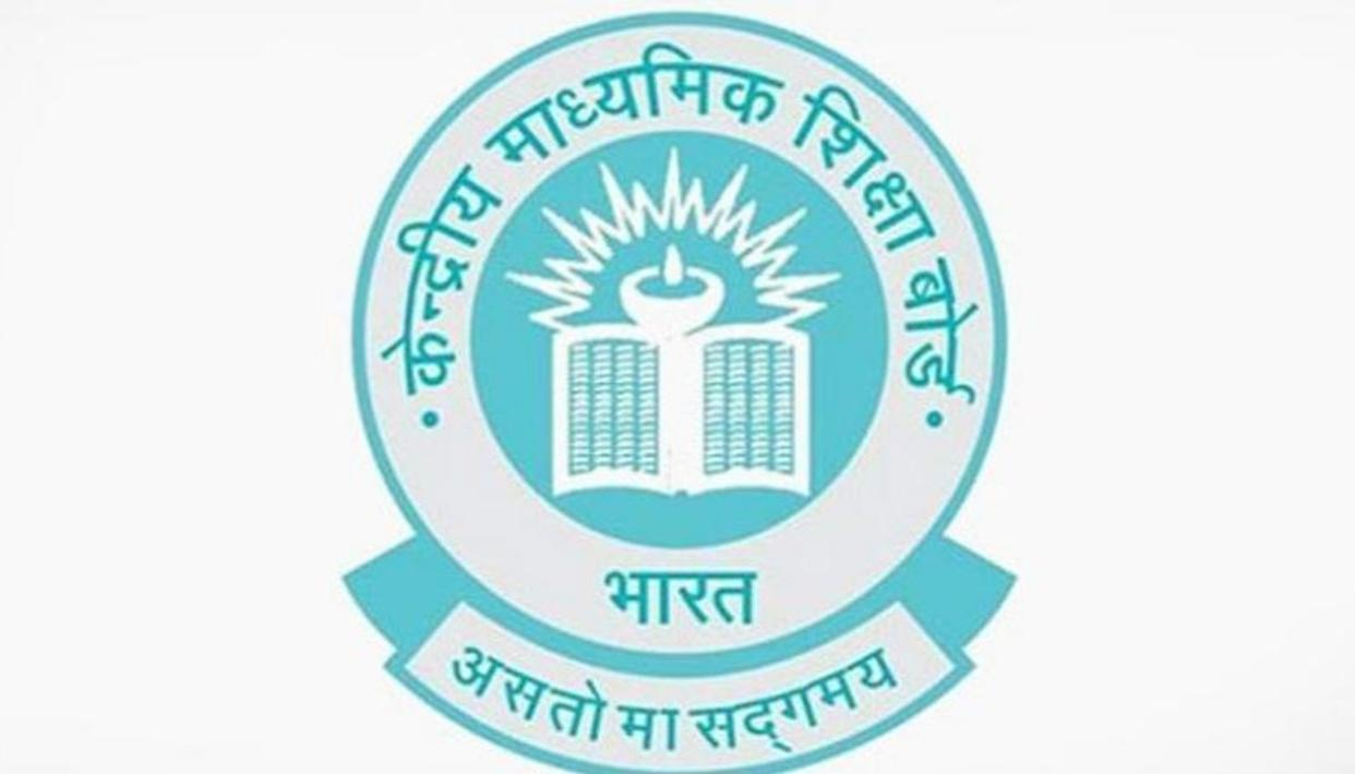 CBSE Admit Card for 10th & 12th Board Exams 2019 Released On cbse.nic.in. Check Details