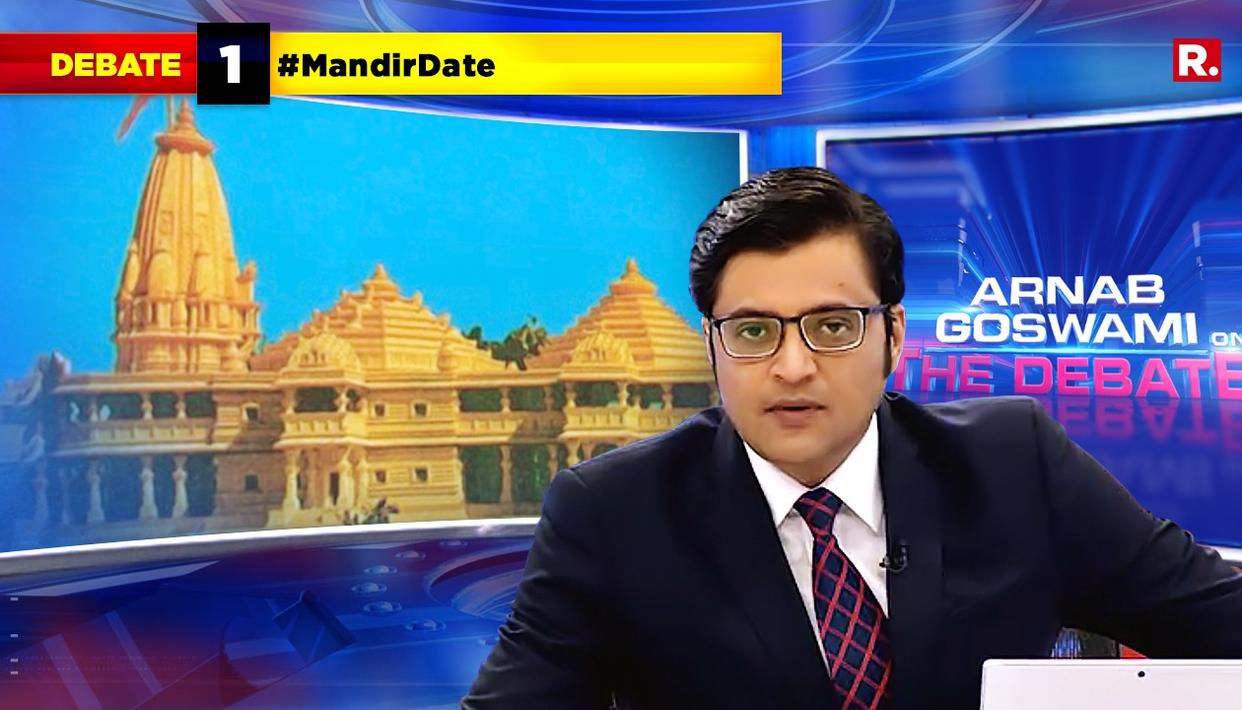WATCH: HERE'S ARNAB'S TAKE ON DHARAM SANSAD'S DECLARATION THAT CONSTRUCTION OF RAM MANDIR WILL BEGIN ON FEBRUARY 21