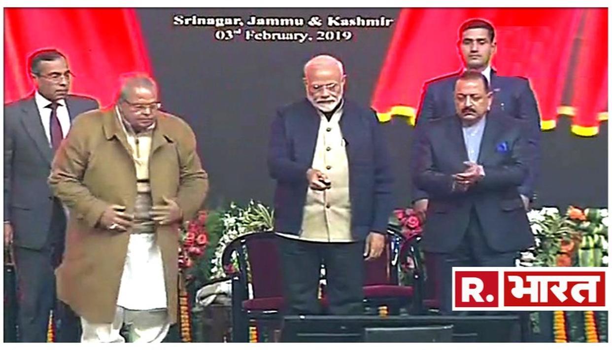 PM मोदी ने जम्मू में एम्स समेत अनेक परियोजनाओं की आधारशिला रखी