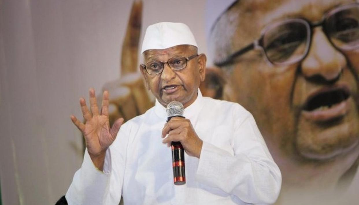 'WILL RETURN PADMA BHUSHAN IF CENTRE DOESN'T FULFILL PROMISES', SAYS ANNA HAZARE ON INDEFINITE STRIKE