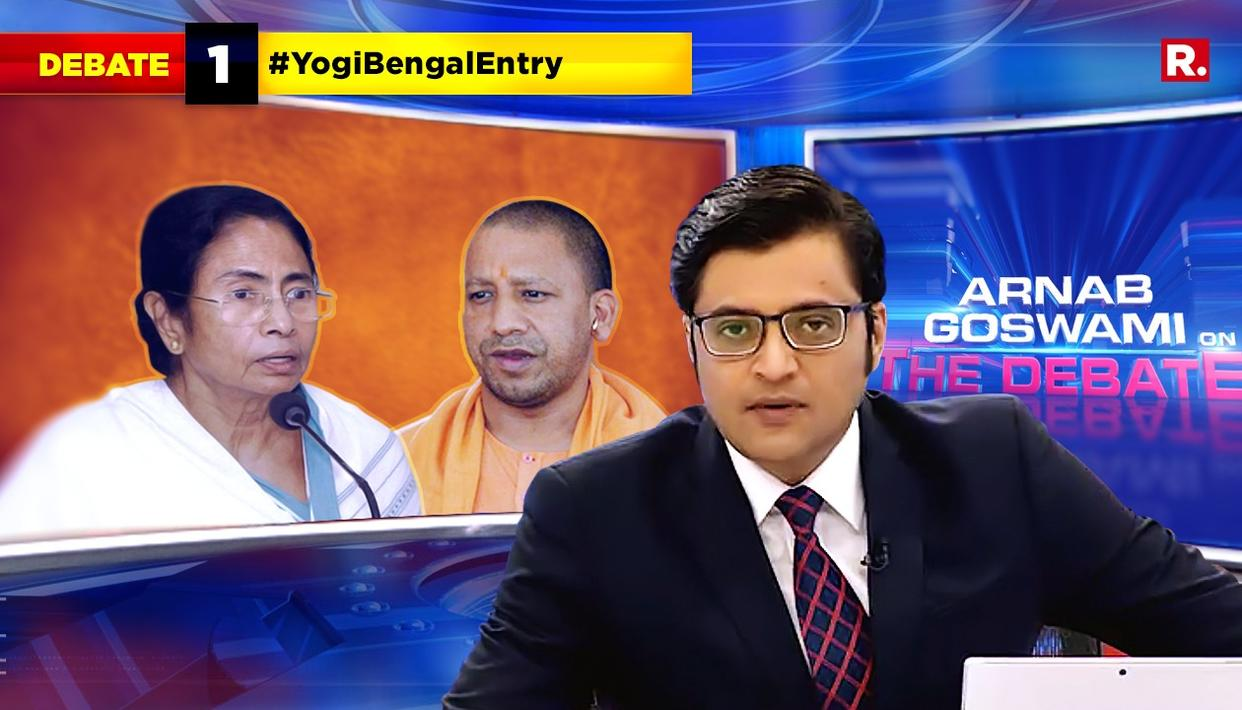 WATCH: MAMATA BANERJEE'S ATTEMPT TO BLOCK UP CM YOGI ADITYANATH'S ENTRY IN WEST BENGAL FAILS, HERE'S ARNAB'S TAKE