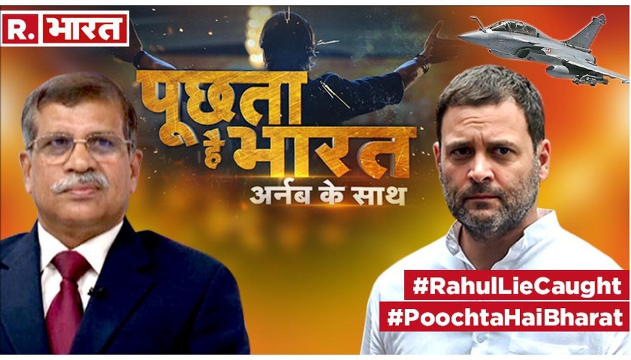राफेल पर राहुल गांधी का झूठ बेनकाब, 'डील में ऑफसेट पार्टनर को कोई नकद पैसा नहीं दिया गया'