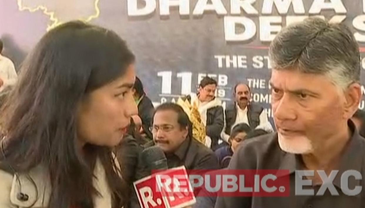 WATCH: I WON'T ENCOURAGE THHESE THINGS BUT NARENDRA MODI IS HITTING BELOW BELT: CHANDRABABU NAIDU ON 'JHOOTHA CUP' INSULT
