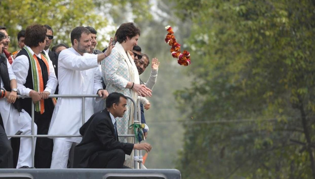 PRIYANKA'S ENTRY TO HELP CONG REDUCE FUNDING GAP WITH BJP?