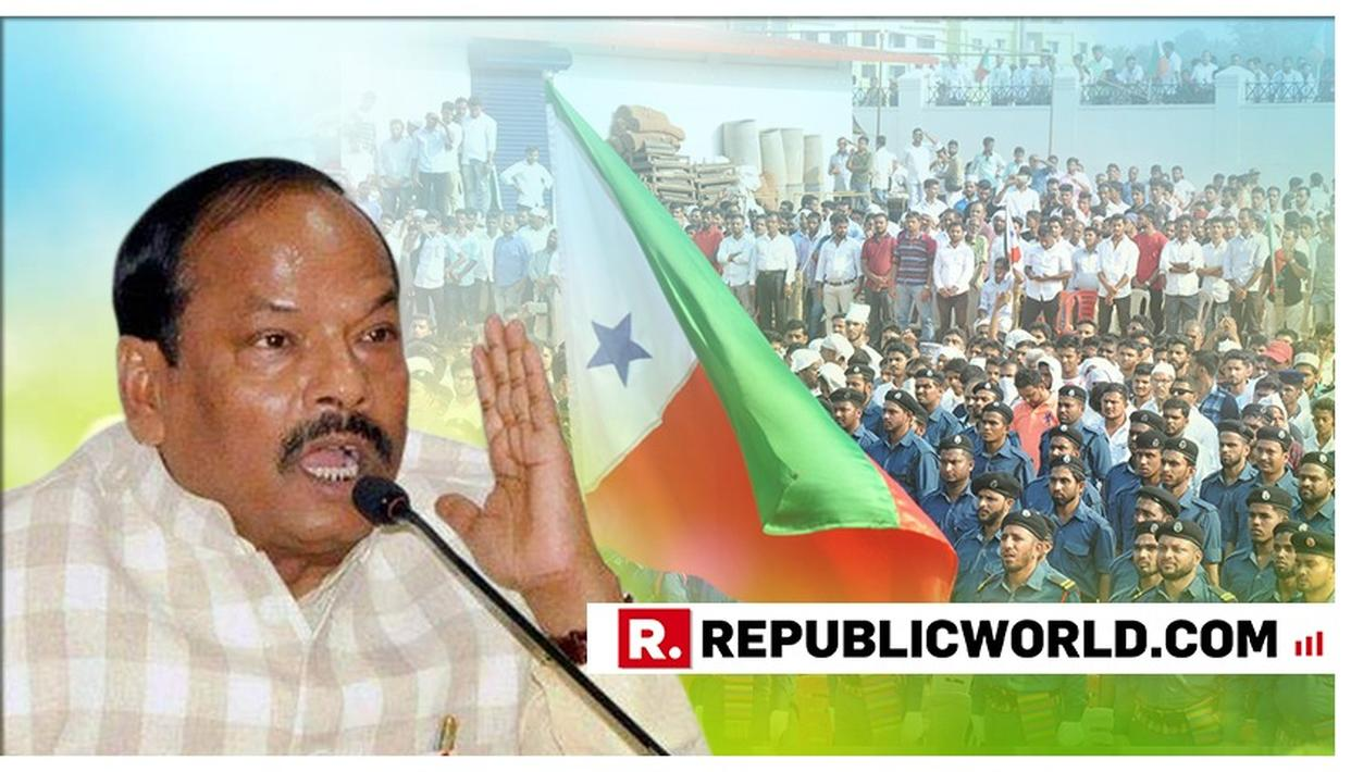 JHARKHAND GOVERNMENT BANS POPULAR FRONT OF INDIA (PFI)