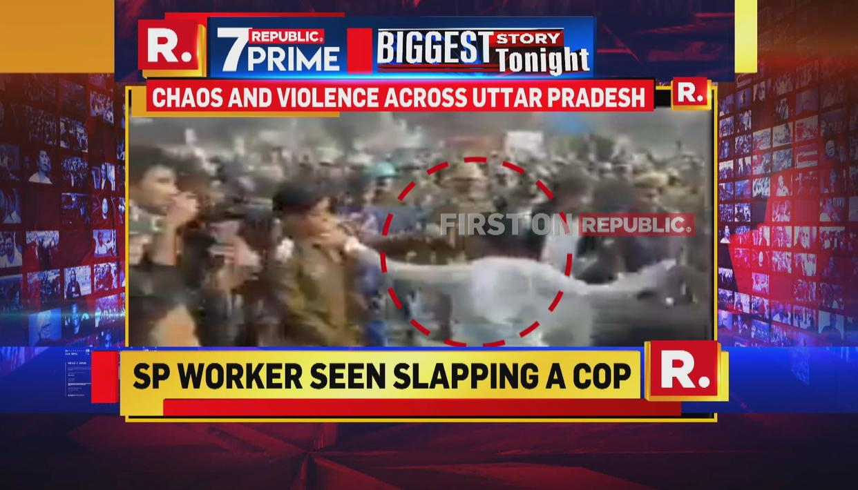 WATCH: SP WORKER GOES ON A RAMPAGE, SLAPS AND TRIES TO BASH AN UP COP