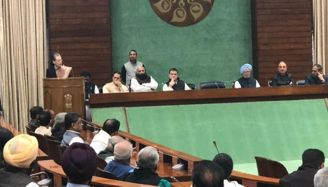 AHEAD OF TABLING OF CAG REPORT ON RAFALE DEAL, SONIA GANDHI LAUNCHES 'BLUFF PHILOSOPHY' ATTACK AT CENTRE
