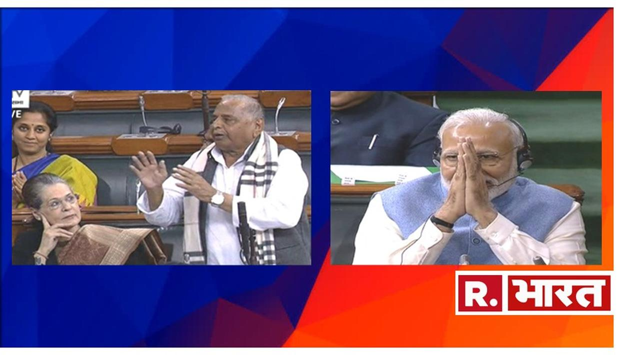 संसद में सोनिया गांधी के बगल में बैठकर मुलायम सिंह ने कहा- 'मोदी दोबारा बनें पीएम'