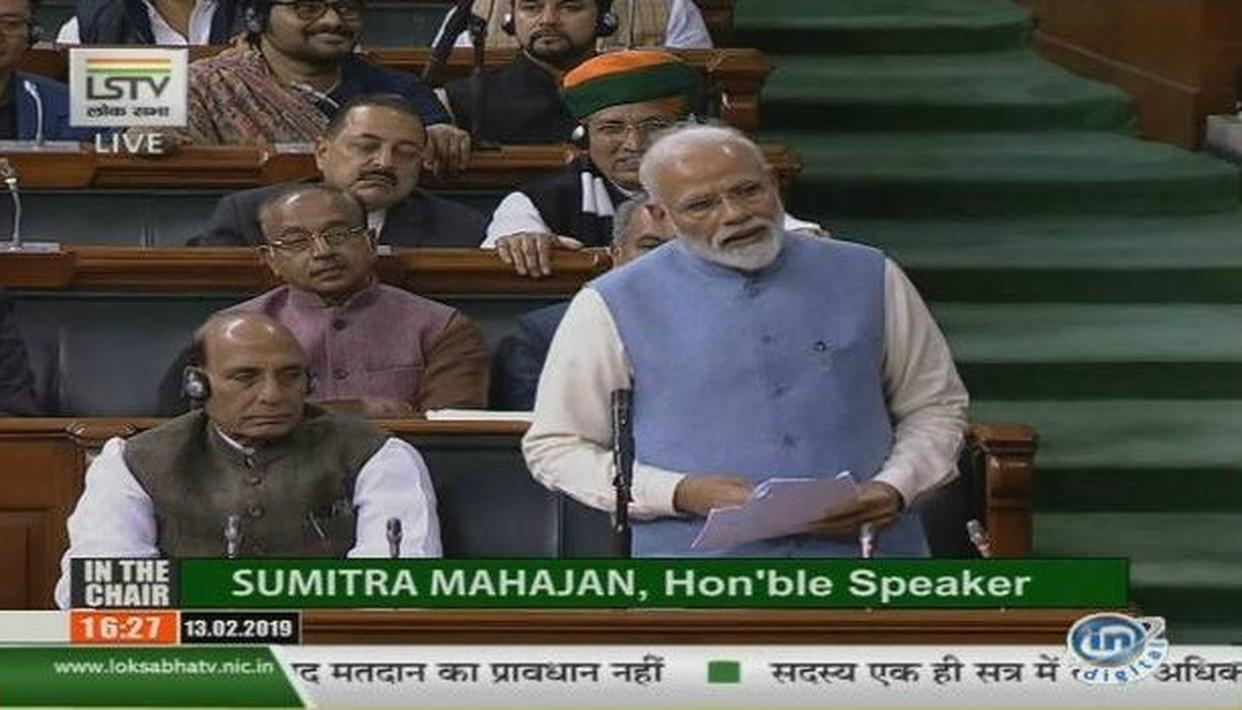 'THIS WAS THE FIRST EVER FULL MAJORITY GOVT WITHOUT CONGRESS GOTRA', SAYS PM MODI IN HIS FINAL LOK SABHA SPEECH BEFORE ELECTIONS