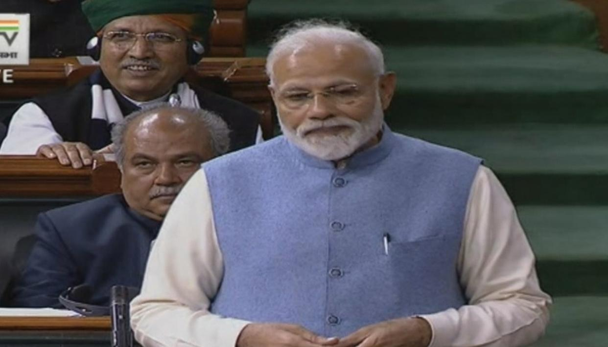 WATCH: LAST 2 MINS OF PM MODI'S FINAL ADDRESS IN 16TH LOK SABHA