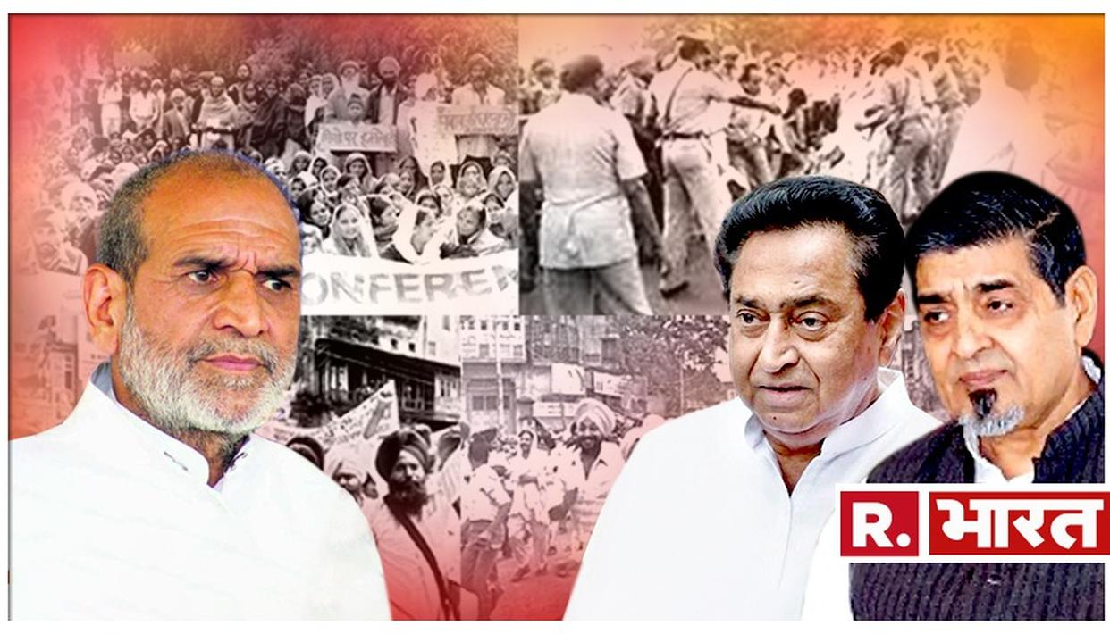 SENSATIONAL FRESH EVIDENCE: 6 STINGS EXPOSE KAMAL NATH, JAGDISH TYTLER, OTHER CONGRESSMEN'S ROLE IN 1984 ANTI-SIKH MASSACRE