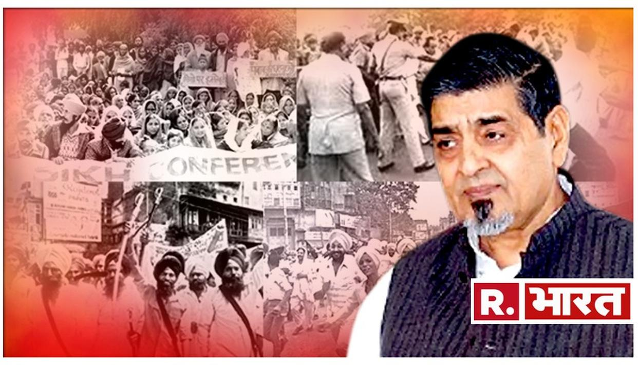 SENSATIONAL | NAMING JAGDISH TYTLER, 1984 CONVICT SAYS 'BIG FISH NEED TO BE CAUGHT'