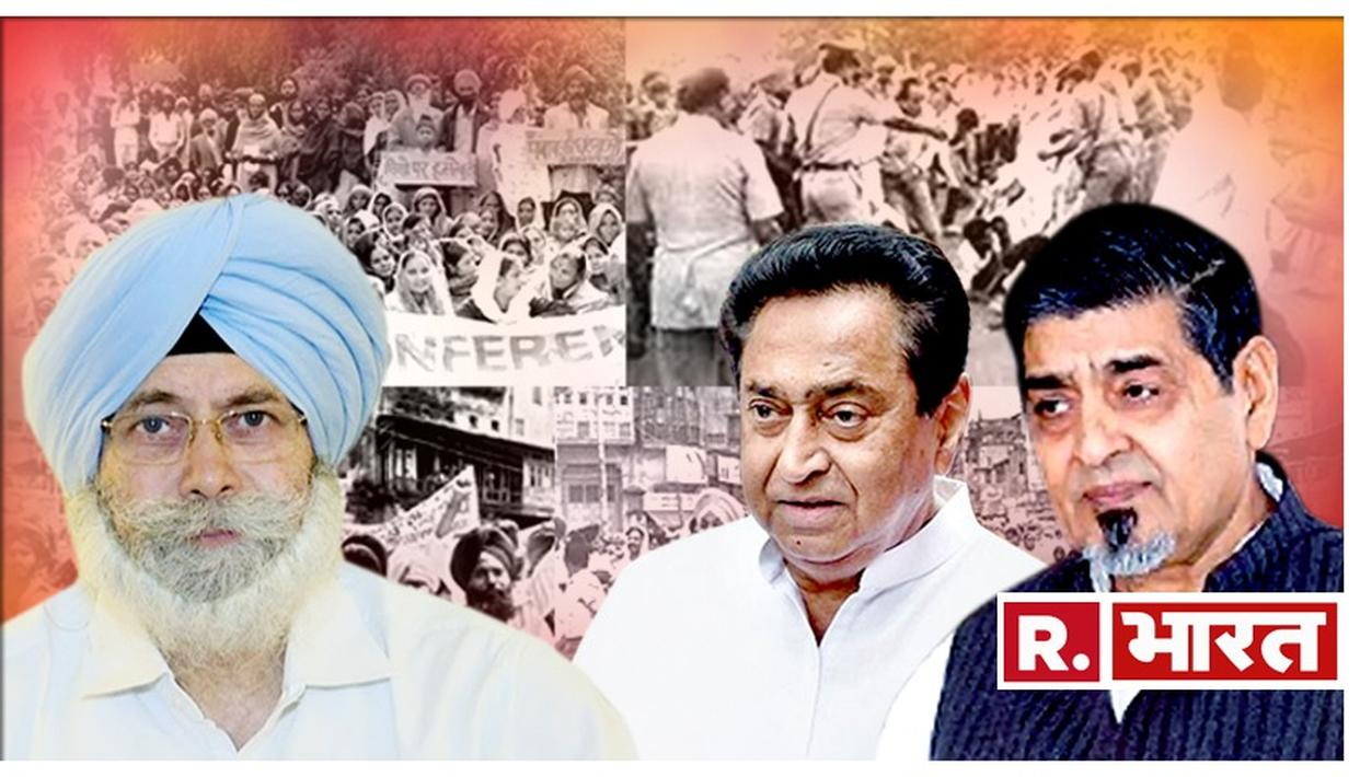 IMPACT: 1984 ANTI-SIKH MASSACRE VICTIMS' COUNSEL HS PHOOLKA TO SEEK CASE AGAINST KAMAL NATH AND JAGDISH TYTLER CITING REPUBLIC BHARAT'S STING