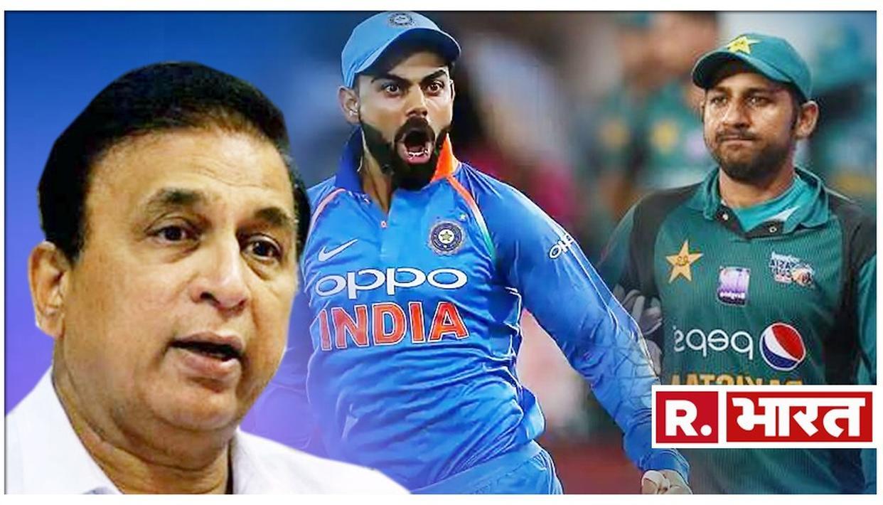पूर्व भारतीय कप्तान सुनील गावस्कर ने कहा, विश्व कप में पाकिस्तान से नहीं खेलकर भारत को नुकसान होगा