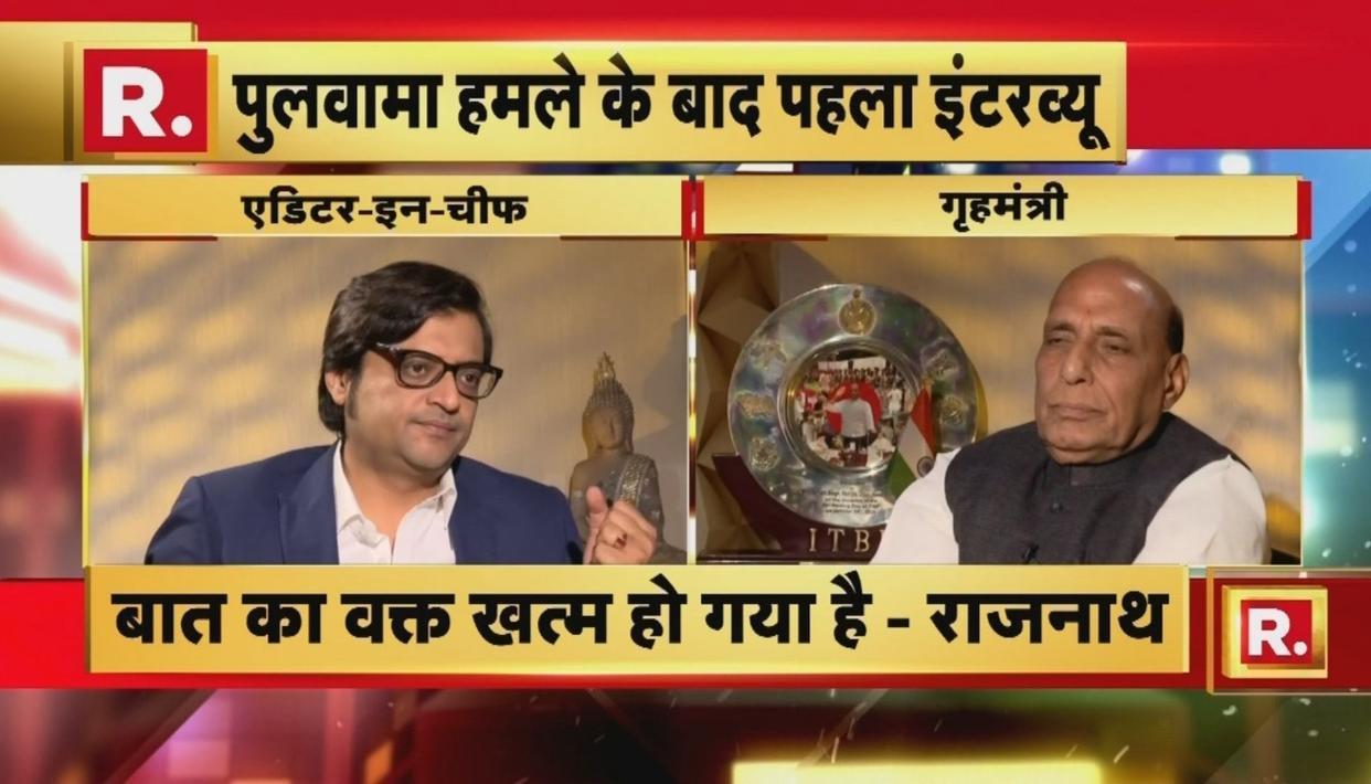 धमाकेदार इंटरव्यू: पुलवामा हमले के बाद पहले INTERVIEW में गृहमंत्री राजनाथ सिंह ने पाक को लगाई लताड़, कहा- 'पाकिस्तान के साथ निर्णायक लड़ाई का वक्त'