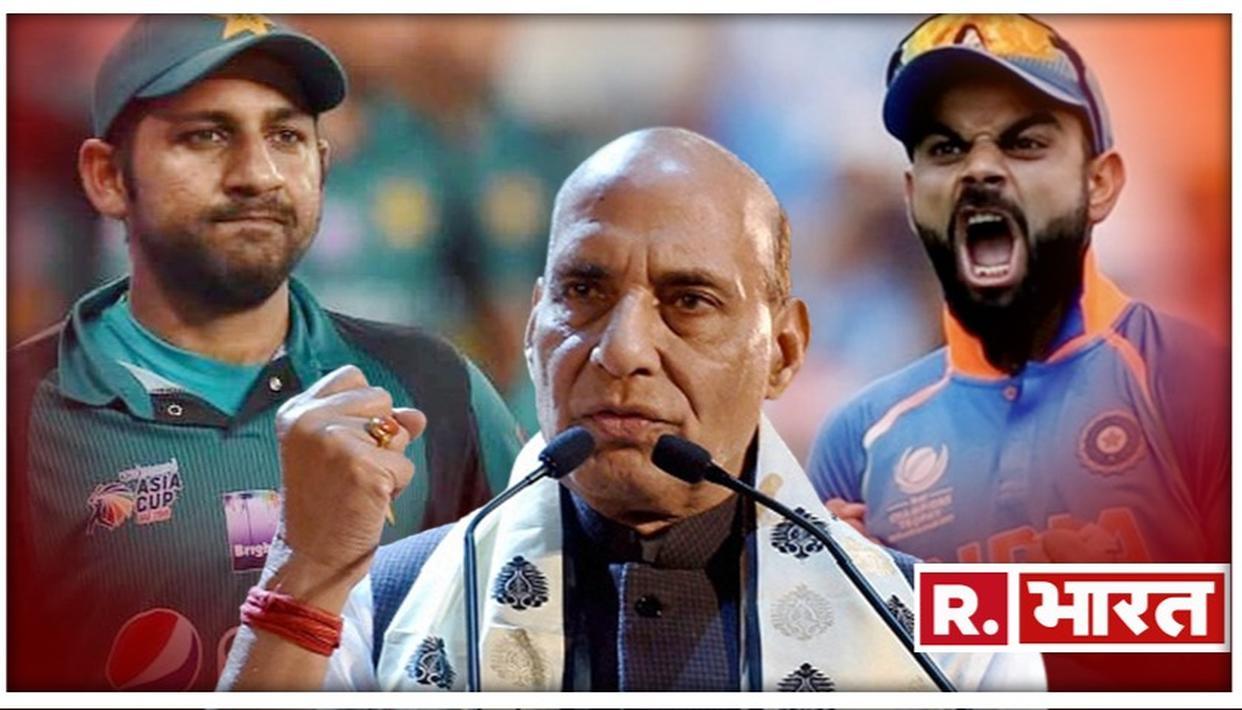 EXCLUSIVE: पुलवामा हमले के बाद गृहमंत्री राजनाथ सिंह ने कहा 'पाकिस्तान के साथ क्रिकेट बिल्कुल नहीं खेला जाना चाहिए, चाहें जितना भी नुकसान हो जाए'