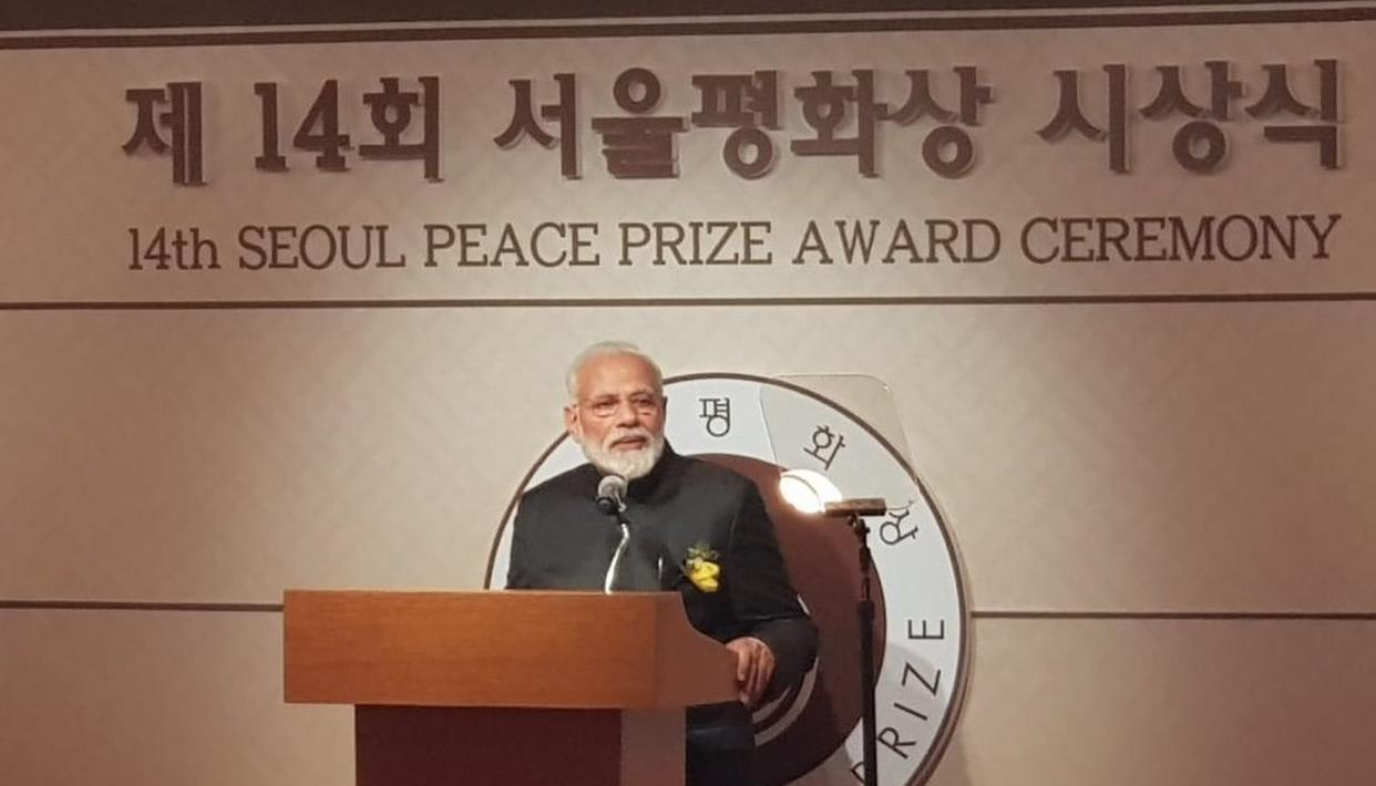 PM MODI ON ACCEPTING THE SEOUL PEACE PRIZE