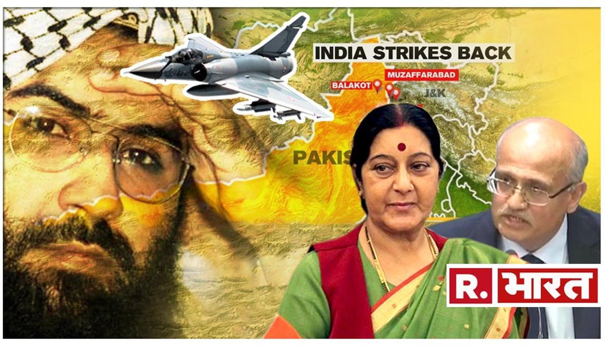भारत ने पीओके में जैश के सबसे बड़े शिविर को नष्ट किया, कई आतंकी ढेर : विदेश सचिव