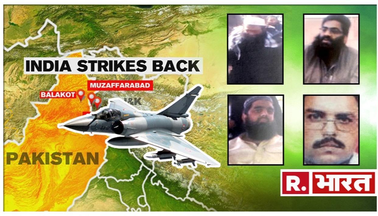 भारत की एयर स्ट्राइक में खत्म हो गया मसूद अजहर का कुनबा,  दो भाईयों और साले समेत 5 बेहद खास आतंकी ढेर