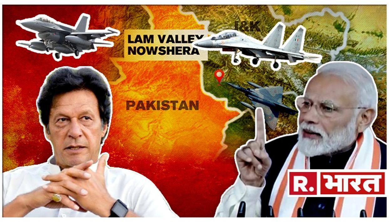 PAK को भारत की कड़ी चेतावनी, कहा- ''हमारे पायलट को वापस करो, उन्हें कोई नुकसान नहीं होना चाहिए''