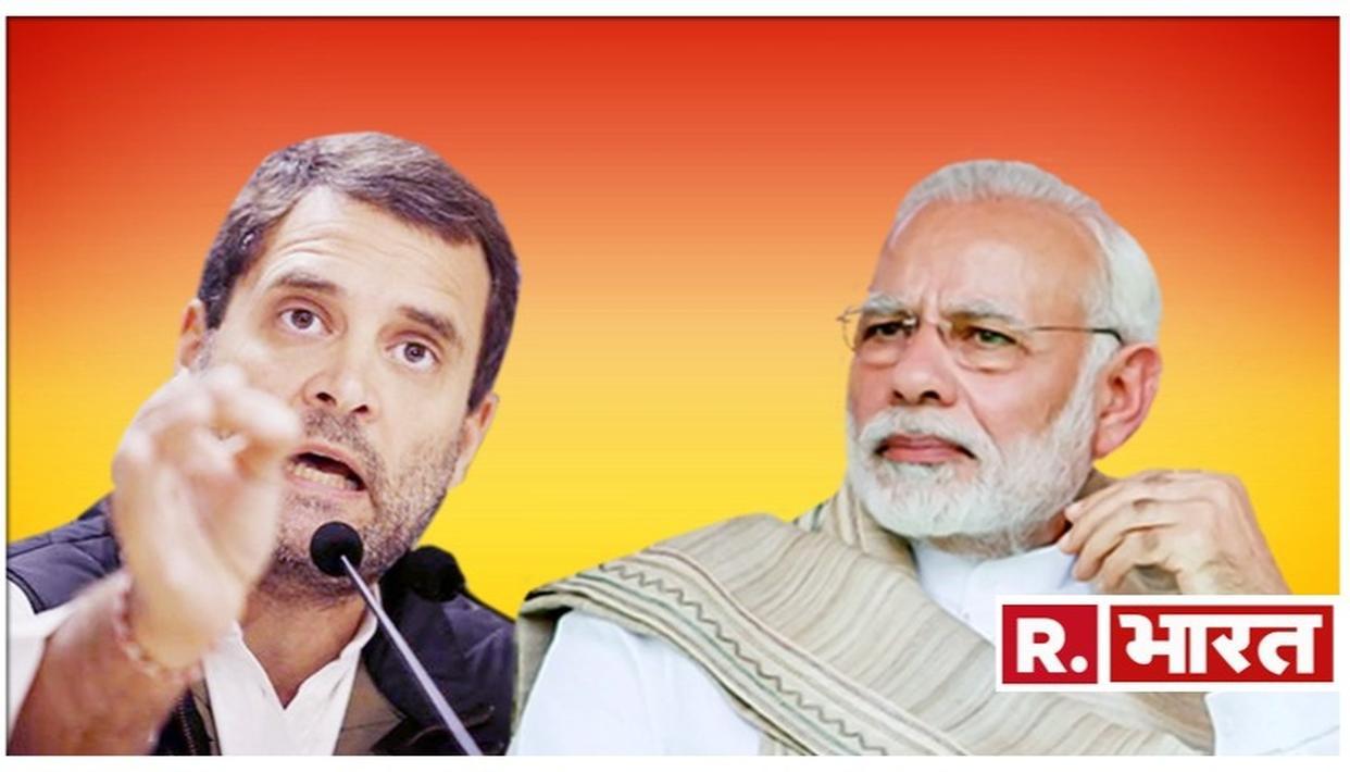 PM मोदी के खिलाफ राहुल गांधी ने उगला ज़हर, कहा- ''अपनी आदत से मजबूर होकर आपने फिर झूठ बोला''