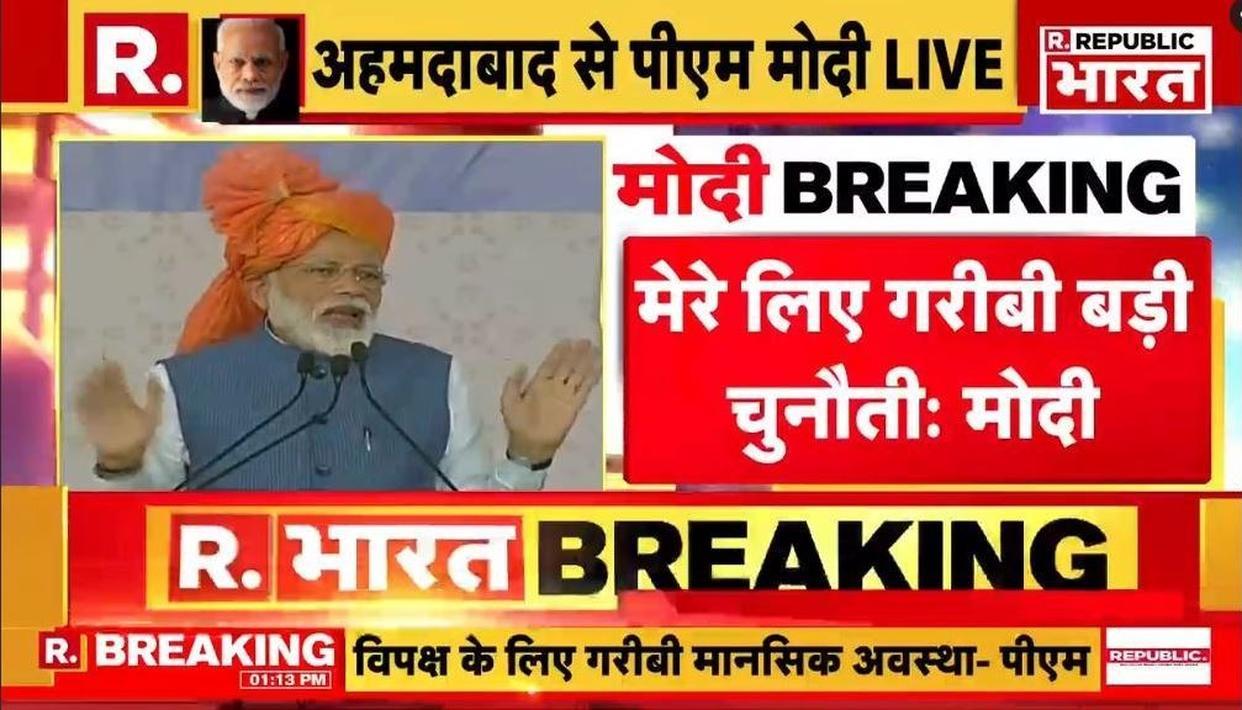 राहुल गांधी को PM मोदी ने सुनाई खरी खोटी, कहा- 'जिन्हें एक रात भी भूखे पेट सोने का दर्द न पता हो, वो..'