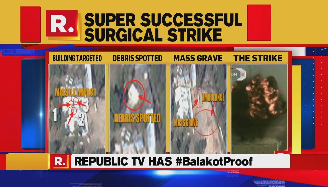 REPUBLIC SUPER EXCLUSIVE: 10 FINAL 'BEFORE AND AFTER' PROOF VISUALS OF THE IAF'S PRECISION AIR STRIKE ON PAKISTAN'S BALAKOT TERROR BASE
