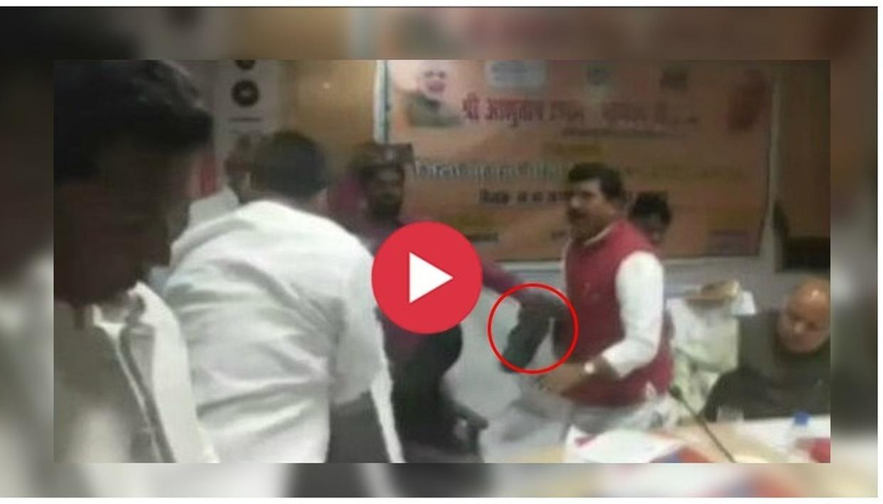 SEE TO BELIEVE: HARDCORE 'CHAPPAL' BRAWL BETWEEN BJP MP AND MLA AFTER THEIR ARGUMENT COMPLETELY SPIRALS OUT OF CONTROL