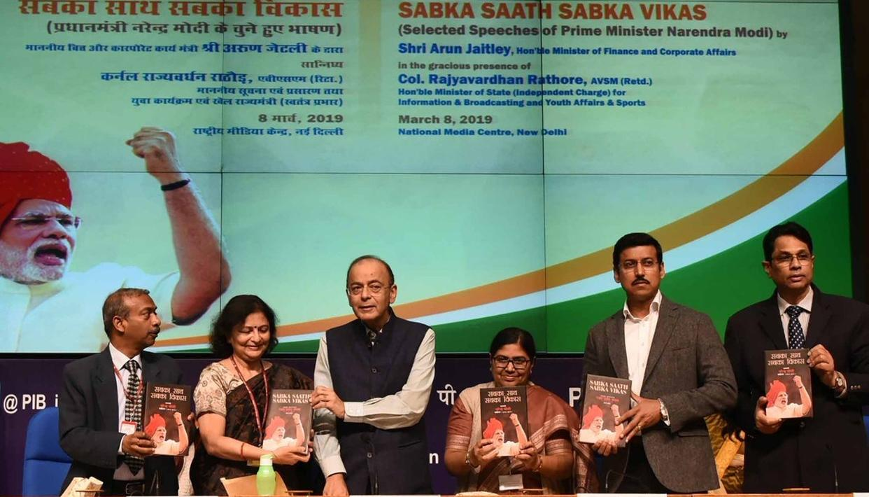 ARUN JAITLEY RELEASES SELECT SPEECHES OF PM MODI