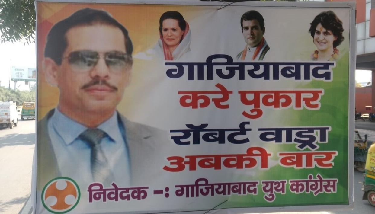 CONGRESS' CHORUS FOR ROBERT VADRA TO JOIN POLITICS GROWS, POSTER PUT UP IN GHAZIABAD NOW
