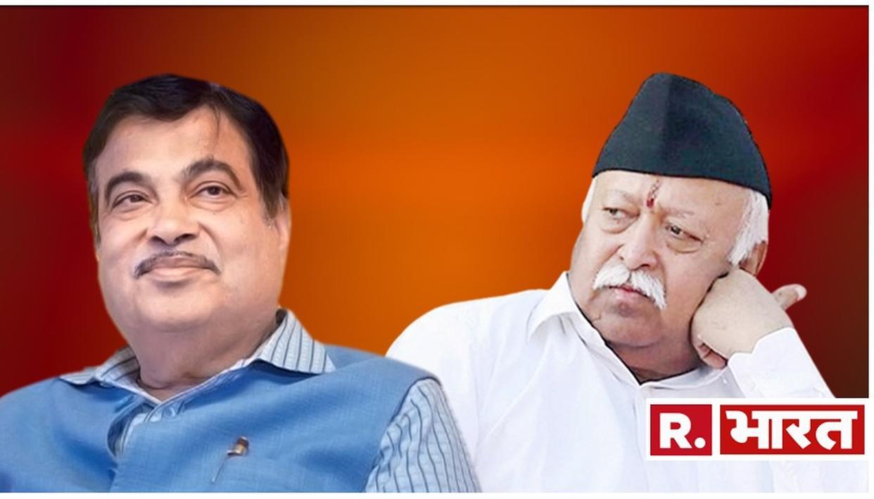 नितिन गडकरी का बड़ा बयान- मैं प्रधानमंत्री नहीं बनाना चाहता, न ही RSS की ऐसी कोई मंशा है