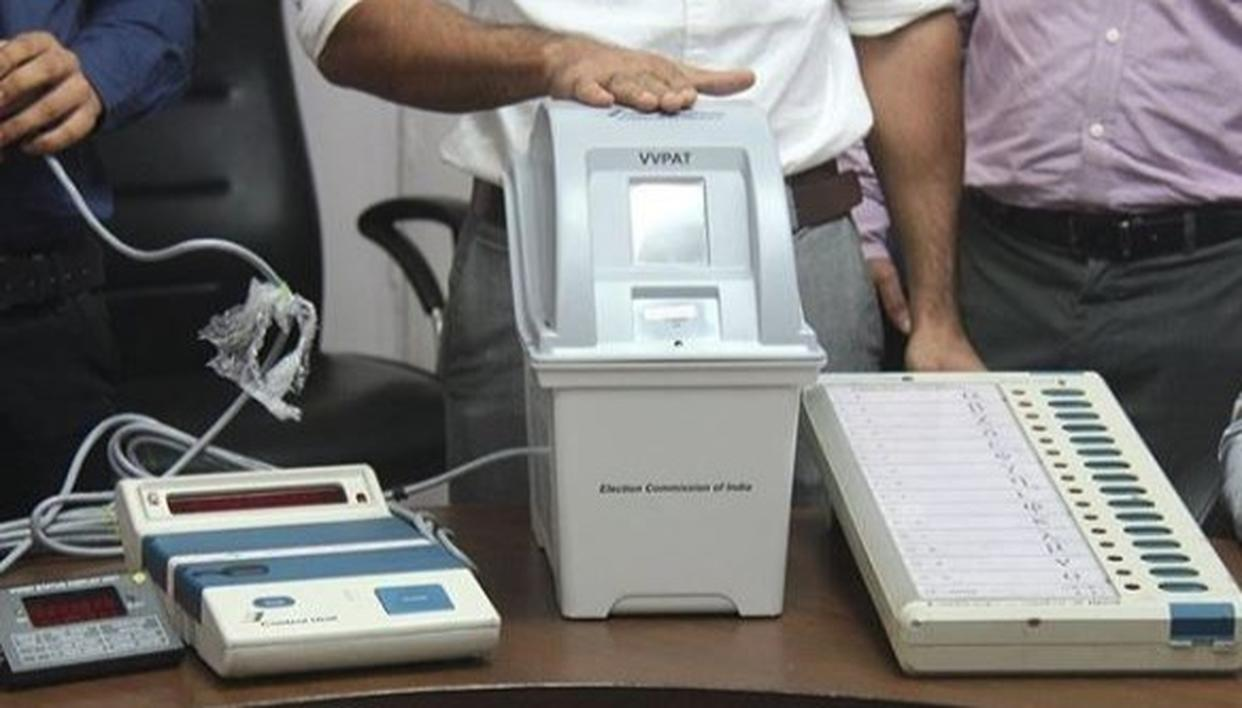 WHAT IS VVPAT? KNOW EVERYTHING ABOUT IT IS BEFORE YOU CAST YOUR VOTE